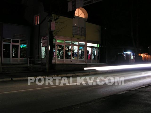 Kotor Varoš nocu